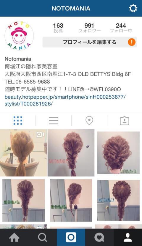 【新オリジナルヘアアレンジ完成!】簡単でめっちゃ可愛い!あずクロ